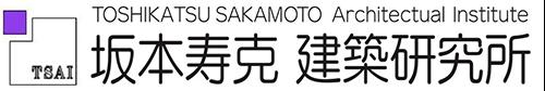 坂本寿克建築研究所